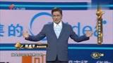 郎咸平:绝大多数的外资品牌,被中资品牌取代,中国崛起了!