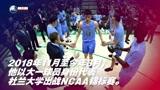 亚洲篮球新势力-张镇麟