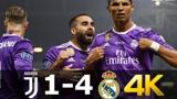 2016-17赛季欧冠决赛 C罗梅开二度 皇马4-1尤文成功卫冕冠军