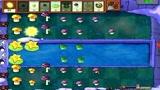 大海解说植物大战僵尸西游版:水路攻势有点猛,派出星星果