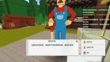迷你世界奥特曼:开心建设农场!