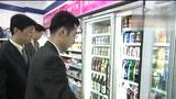 上海便利店之争_腾讯视频