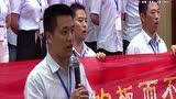 马永强老师企业文化落地课程客户司歌展示_腾讯视频