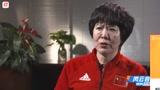 风云会-郎平:奥运资格预选赛 中国队进步明显!