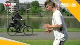 德甲法兰克福青训线上足球教学四 传球:空中接球(脚背)