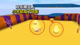 迷你世界:欢乐糖豆人!地瓜吃掉最多的星星,小宇却成了冠军