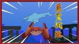 饥饿鲨动画60:巨型蓝鲨战败,这螃蟹boss太强了