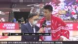 赵睿赛后采访:要战胜自己 打出自己特点就足够了