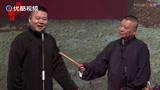 岳云鹏唱新歌南泥湾,郭德纲:有这歌的时候你祖母还是少女