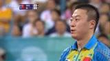 经典回放:2008年北京奥运乒乓球男单决赛 马琳VS王皓