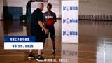 【Jr.NBA居家课】P3篮球练习_持球上下防守训练