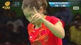 经典回放:里约奥运乒乓球女团决赛第二场,刘诗雯VS索尔佳