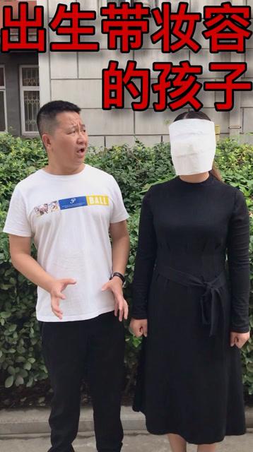 酷爱剧集站_剧情:女子酷爱化妆,没想到生出的孩子竟然天生带妆