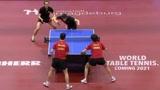 德国乒乓球公开赛:中国组合挺进男女双打决赛
