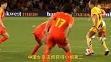 太戏剧!中国女足超级世界波绝杀,补时遗憾被绝平