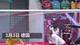 20名日本球迷被驱逐出德甲赛场 莱比锡红牛致歉