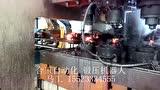 合玉自动化 锻压机器人
