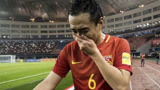 中国男足踢平鱼腩队,冯潇霆一句话遭狠批:我们也很想赢球!