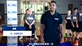 【Jr.NBA居家课】P2动态热身_髋部热身_侧蹲