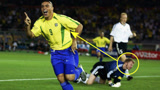 经典回忆杀!大罗双响炮干灭德国,巴西再夺世界杯冠军