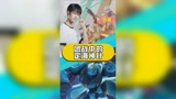 重庆QGhappy-团战中的定海神针!