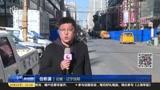 沈阳餐馆燃气爆炸事故遇难人数升至5人