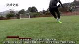 足球训练丨五个适合足球运动员的增强式训练方法