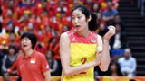 奥运前中国女排0热身!测试赛取消,不利因素影响夺冠