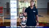 【Jr.NBA居家课】第7课 篮板