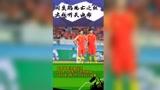 15秒看懂U23亚洲杯:中国深陷死亡之组,出线听天由命