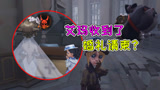 第五戏精团:艾玛收到了婚礼请柬!主角竟然是玛尔塔?