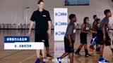 【Jr.NBA居家课】第五课_P4拉伸放松