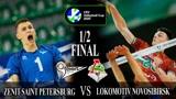 男排欧联杯仍坚挺!半决赛首回合新西伯利亚火车头3:1圣彼得堡HL