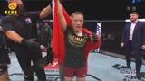 张伟丽:亚洲20年没有出现过冠军,我觉得我们应该有自己的UFC冠军