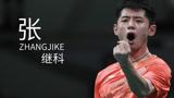 小编:怀念张继科乒乓球的暴力美学!东京奥运会延期,你会来吗?