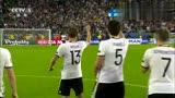 2016年欧洲杯决赛:德国VS意大利 点球大战