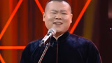 岳云鹏上台说相声:今天我不要脸了,来吧