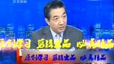 张召忠:中国陆军到底强不强,我们不自夸,让俄罗斯来说!