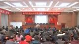 柳丽惠老师《团队建设与沟通技巧》开始部分_腾讯视频