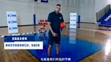【Jr.NBA居家课】03投篮基本要领