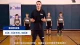 【Jr.NBA居家课】第8课_防守