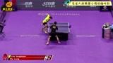 太惊魂!马龙和韩国小将竟然打到决胜局12:12,究竟谁将获得胜利?