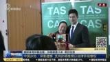 国际体育仲裁法庭:孙杨禁赛八年 如不服裁决 可向瑞士最高法院提起上诉