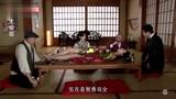 日本人请客太奇葩,竟用女人身体当菜盘,大帅哥乐的合不拢嘴!