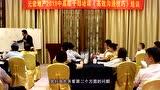 龙涛老师《高效沟通技巧》听的技巧——元宏地产