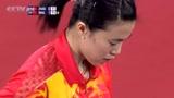 经典回放:2008年北京奥运乒乓球女单决赛 张怡宁VS王楠