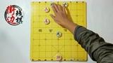 想赢这盘棋,关键的时刻,要想办法缩小黑炮的活动空间