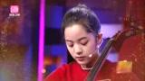 欧阳娜娜现场表演大提琴演奏,小小年纪就有这样的水平,太厉害了