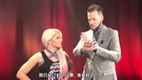 WWE明星阿莱克萨期待探访上海迪士尼乐园 主持人麦克称门票已备好