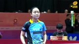 经典回放:2016吉隆坡世乒赛女团决赛,丁宁VS伊藤美诚